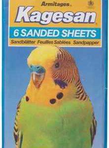KAGESAN NO5 BLUE SAND SHEETS 16 X 10