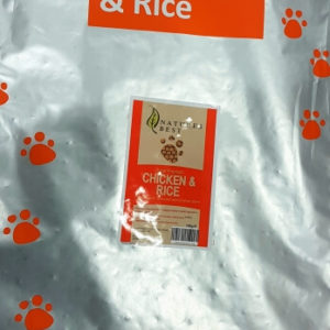 Natures Best Adult Chicken & Rice Regular 12kg
