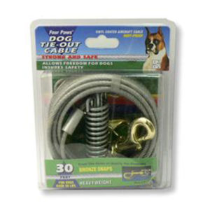 HEAVY WEIGHT TIE OUT CABLE 30FT SILVER